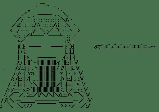 イカスミパスタ(侵略!イカ娘)
