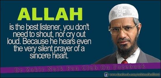 allah best listener