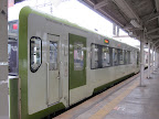 The small train for Kesennuma...