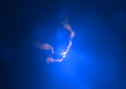 galáxia 3C 75