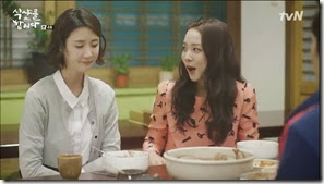 Let's.Eat.E04.mp4_002859590
