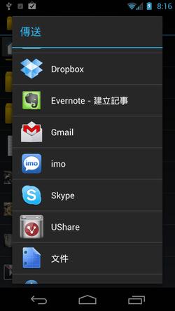 Gmail Attachment Download-02