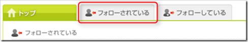 2013-03-22_20h03_08