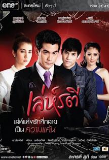 Lừa Tình 2015 - Leh Ratree Tập 12-End