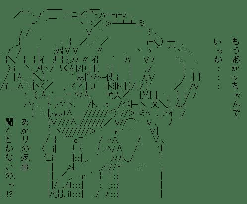 赤座あかり & 吉川ちなつ(ゆるゆり)