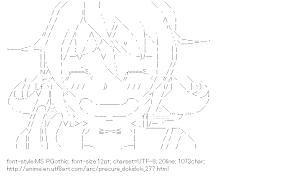 [AA]Aida Mana (PreCure Dokidoki!)