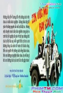 22K Ước Mơ Bay Cao - In A Good Way