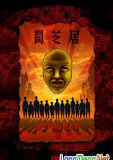 Truyện Kinh Dị Nhật :Phần 4