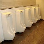 toilets at narita in Chiba, Tokyo, Japan
