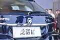 Zinoro-BMW-1E-44