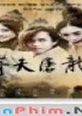 Tân Ỷ Thiên Đồ Long Ký 2009 40/40