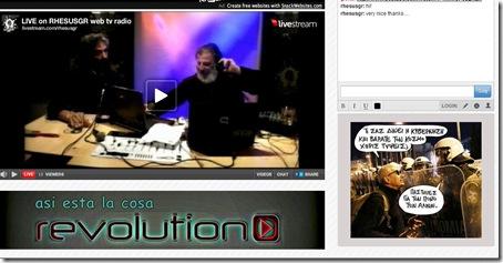 Live: Η εκπομπή του Γεράσιμου Ιακωβάτου από το rhesusgr.com