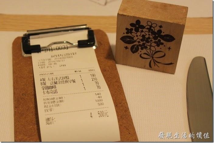 台南-左右咖啡蔬食。這是我們這次早餐所點的菜色,必須到一樓櫃檯前先結帳的樣子!