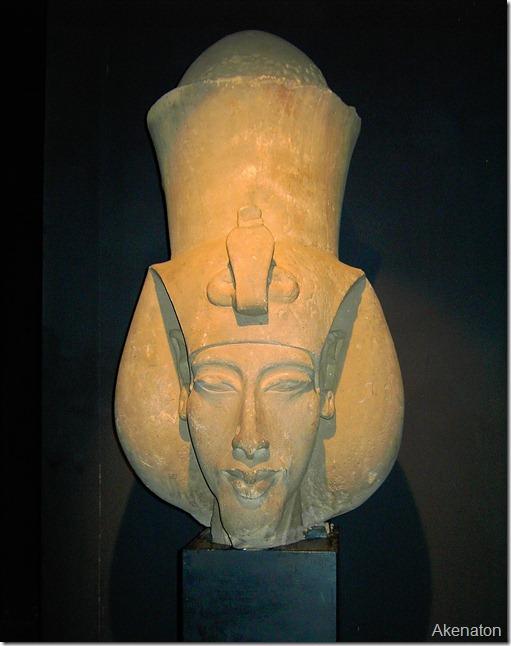 Musee_national_-_alexandrie_akhenaton