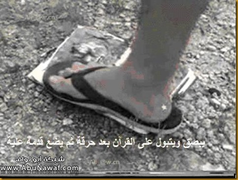 step-on-the-quran