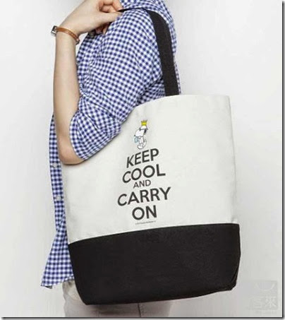 Peanuts Ranking Book 2013 01 Peanuts X Fire-King Keep Cool and Carry On tote bag 02
