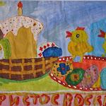 189-Бегун Анастасия, 11 лет.JPG