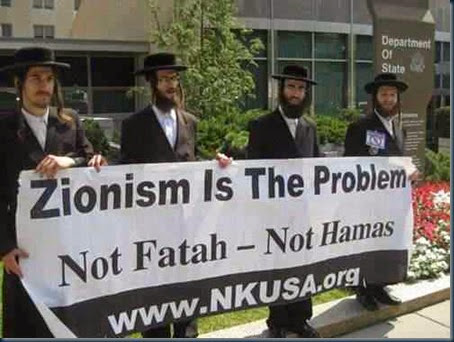 Anti-SIONISTA-Neturei-Karta