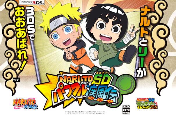 Anunciada Segunda Temporada de Naruto SD: Rock Lee
