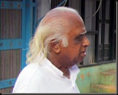 S Ramanujam
