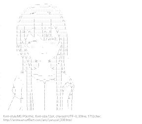[AA]Akaza Akane (Yuruyuri)