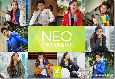 adidas Neo Label X Eddie Peng 2013 Winter 09