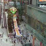 shiodome area in Tokyo, Tokyo, Japan