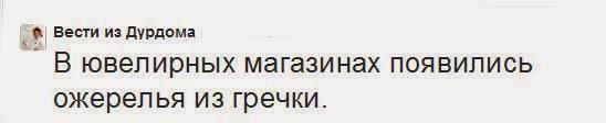 """В Закарпатской области произошла разгерметизация газопровода """"Братство"""". Утечка газа прекращена, - ГосЧС - Цензор.НЕТ 43"""