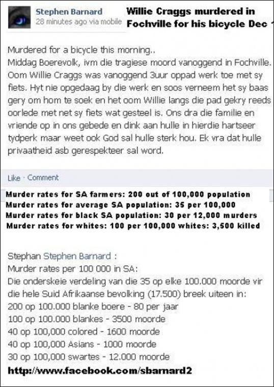CRAGGS WILLIE MURDERED FOCHVILLE FOR HIS BIKE 72 DEC12012