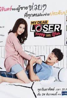 Hạnh Phúc Viên Mãn - My Dear Loser Series: Happy Ever After