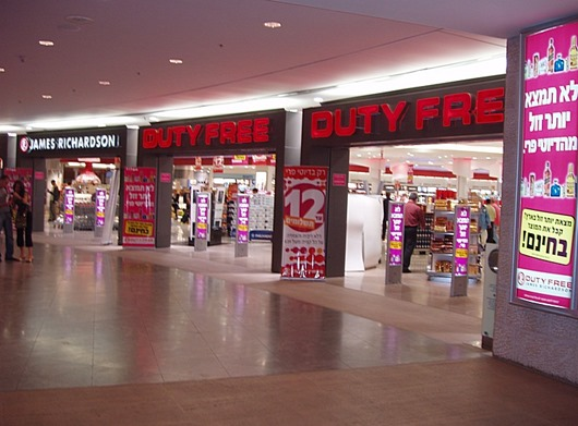 Duty_Free_shop_-_Ben_Gurion_Airport