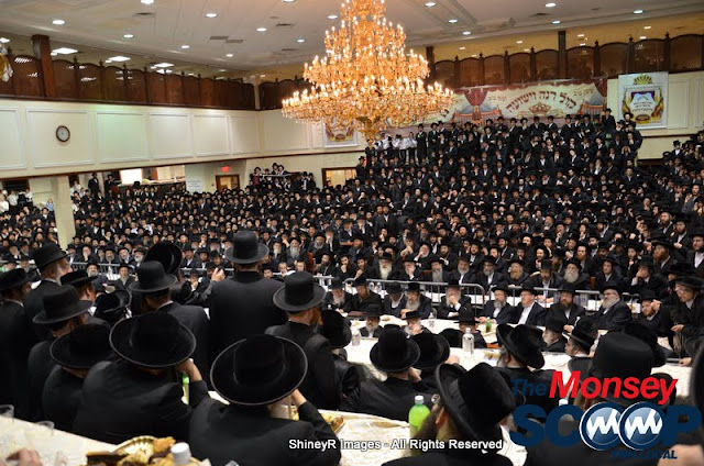 Tenoyim Of Daughter Of Satmar Rov Of Monsey - DSC_0029.JPG