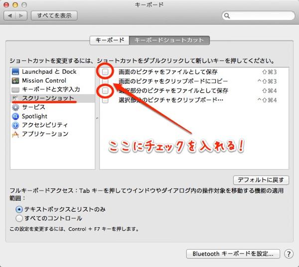 1MacScreenshot001