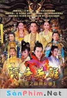 Tùy Đường Anh Hùng 5 -  Heroes of Sui and Tang Dynasties 5