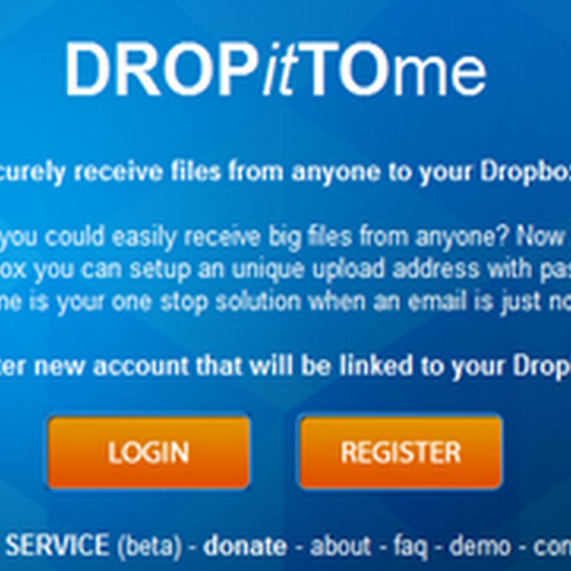 สร้างโฟลเดอร์ย่อยให้เพื่อนอัพโหลดไฟล์ไปยัง Dropbox ของเราได้