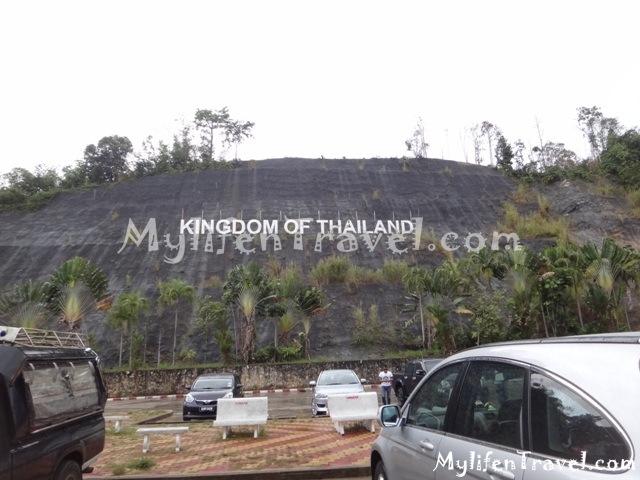Betong Thailand Trip 012