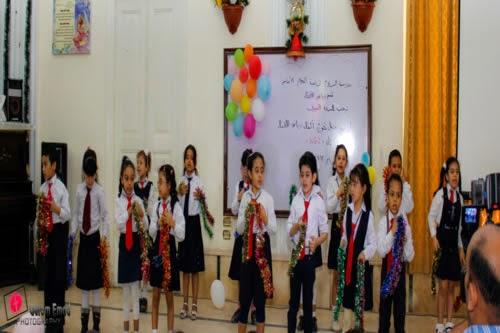 مدرسه السلام الخاصه (حفله حضانه )-119.jpg