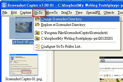 Screenshot Captor-06