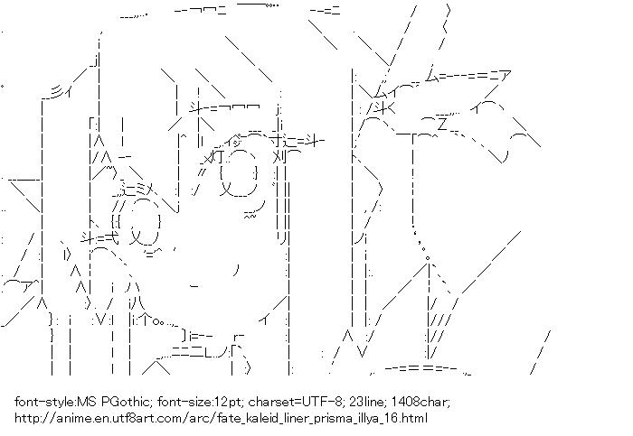 Fate/kaleid liner Prisma Illya,Illyasviel von Einzbern