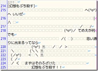 2013-03-08_05h38_10