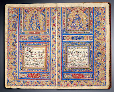 Cat. No. 15: Manuscript of a Qajar Quran Scribe: Abd al-Mudhnab al-Khatti al-Jani Abdallah Iran, Tehran, Qajar, dated 1233 H / 1817-8 CE