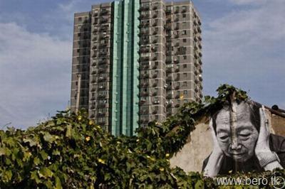 Graffiti Art22