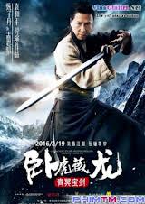 Ngọa Hổ Tàng Long 2: Thanh Minh Bảo Kiếm