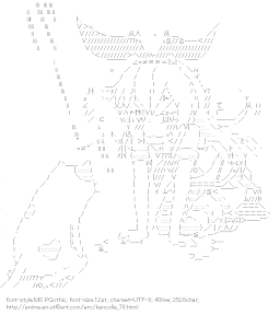[AA]Cat vs Shimakaze (Kantai Collection)