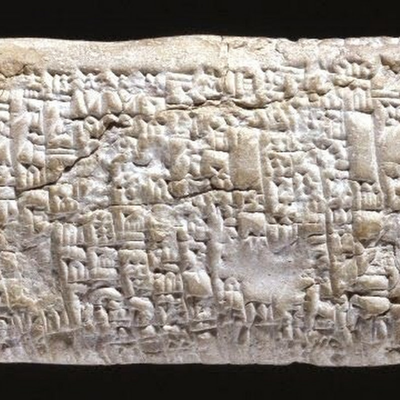 A Customer Service Complaint From 1750 B.C