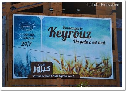 keyrouz (4)