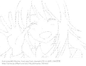 [AA]星井美希 (アイドルマスター)