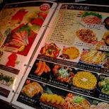 izakaya food in Kabukicho, Tokyo, Japan