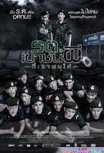 Hồn Ma Khó Tính - Ror door khao chon pee thi khao chon kai