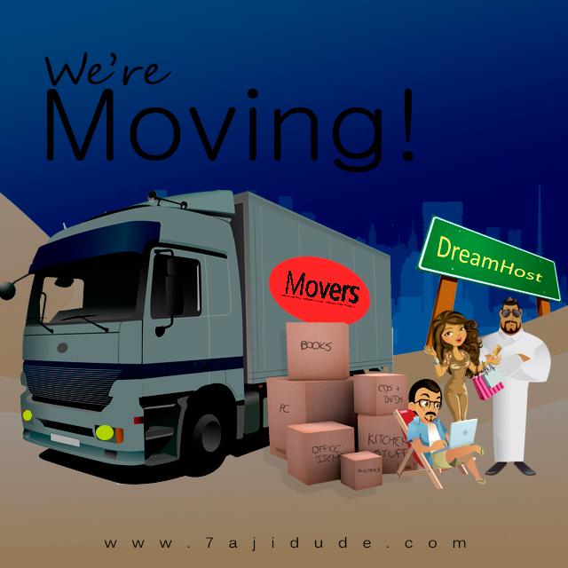 movingNightDream.jpg